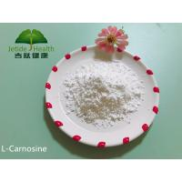Quality Food Grade L-Carnosine Nutrient Ingredients , Anti Aging Nutritional Supplements for sale