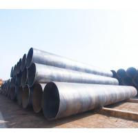 Buy cheap Spiral-Welded Steel Pipe from wholesalers