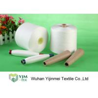 Quality Raw White Polyester Core Spun Yarn For Knitting / Sewing On Paper / Plastic Cone for sale