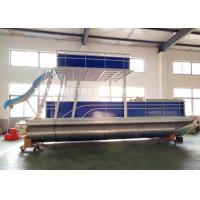 Quality Catamaran Aluminum Pontoon Boat Blue Marine 5052 Double Deck Thickness 3.0mm for sale