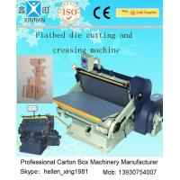 Quality Big Pressure Corrugated Board Die Cutting And Creasing Machine With Low Noise for sale