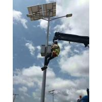 Quality solar street light separate with pole battery controller all year light on solar panel post pole high power for sale