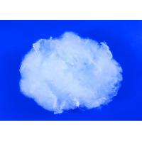 Quality Pla Bicomponent Polylactic Acid Fiber Antibacterial For Non - Woven Fabric for sale