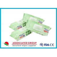 Buy cheap Disposable Mild Adult Wet Wipes Odorless Medical Cleaning Tissue No Fragrance from wholesalers