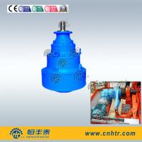 Quality Industrial Planetary Reduction Gearbox for sale