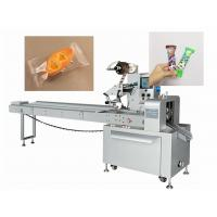 Quality Double Twist Candy Wrapping Machine Big Capacity 200-550pcs / Min for sale