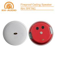 China RH-AUDIO 2 Way In Wall Speaker with White Colour for Classroom Teaching on sale