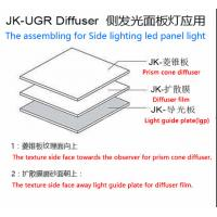 Buy cheap PS UGR Diffuser from wholesalers