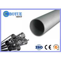 Buy cheap Rolled PE / BE Ends Super Duplex Tubing UNS S31803 S32750 S32760 SCH 5 - SCH XXS from wholesalers