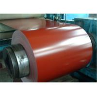 Quality Hot Rolled Prepainted Galvanized Steel Coil Building Material Prime 3mt - 8mt for sale