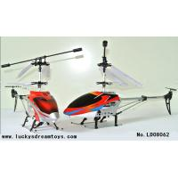 China 2015 NEW! 3.5 channel 2.4G coaxial twin -screw 3D all-round flying metal rc helicopter on sale