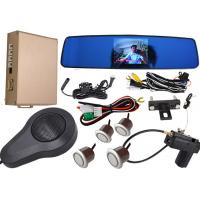 Quality Car Auto Brake Front And Rear Parking Sensor Kit With Car High Definition Camera for sale