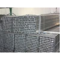 China Standard Rectangular Steel Tube , Hollow Steel Sections Pipes GB BS3604 on sale
