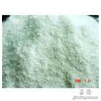 Quality Ammonium dihydrogen phosphate for sale