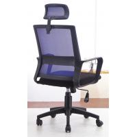 Quality Mesh Back Adjustable Height Office Chair With Wheels Environmental Friendly for sale