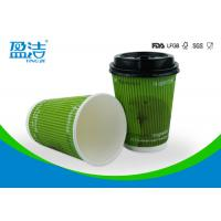 300ml Disposable Ripple Paper Coffee Cups Takeaway With Water Based Ink
