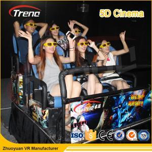 Buy cheap 2DOF / 6DOF Roller Coast Ride Platform 5D Cinema Equipment VR Driving Simulator from Wholesalers