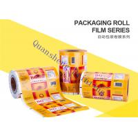 Buy cheap Food Grade Plastic Lamination Printed Packaging Film For Small Tea Bags / Foods / Drinks from wholesalers