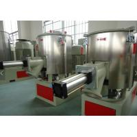 Quality Low Noise Plastic Mixer Machine / Hot Mixer High Speed Mixer For Plastic for sale