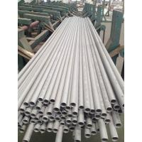 Buy cheap Round Stainless Steel Heat Exchanger Tube High Efficiency Boiler Tube from Wholesalers