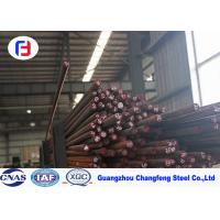 China 1.7225 / SAE 4140 Tool Steel , Alloy Steel Bar Long Lasting Strength Under High Temp on sale