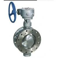 China Triple Eccentric Butterfly Valve Metal Seated Feature Two Directional Flow on sale