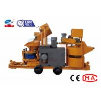 Quality Mining Shotcrete Equipment Compact Structure With Long Conveying Distance for sale