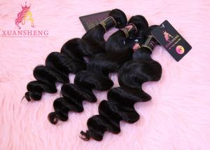 Quality Black Color Virgin Loose Curly Malaysian Human Hair for sale