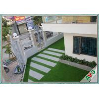 Buy cheap 35mm Economy Landscaping Artificial Grass For Indoor / Outdoor Garden Area from Wholesalers