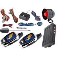 Quality Remote Central Locking Auto Car Alarm System With Engine Cut Off Feature for sale