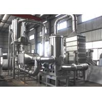 Quality Closed Loop Fluidized Bed Coating Equipment Explosion Proof With Solvent Recovery for sale