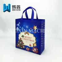 Buy cheap 100g Eco-Friendly PPNon Woven Promotion Bag Used for Christmas Day from wholesalers
