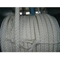 Quality 128mm Diameter Twisted 8 Strand Mooring Rope / Marine Nylon Rope for sale