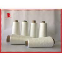 China Ring Spun Polyester Weaving and Knitting Yarn , High Tenacity Polyester Threads on sale