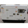Buy cheap Weichai Diesel Generator 40kw/50kVA (ADP40GFW) from wholesalers