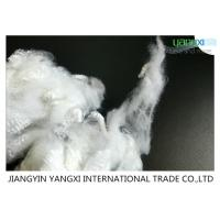3D X 64mm Regenerated Polyester Staple Fiber Long Elongation For Filtration Felts