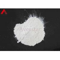 Quality 98.0% Assay Organochlorine Insecticides Lufenuron 5% EC White Crystalline Power for sale