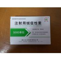 Bodybuilding Human Chorionic Gonadotropin Hormone For Injection No Side Effect