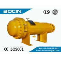 Carbon Steel Dry Natural Gas Filter Separator for remove solid particles