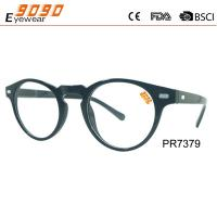 China Classic culling reading glasses with PC frame, spring hinge and silver metal pins on the frame and  temple on sale