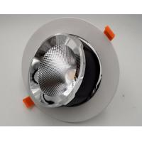 Quality 50w 5000lm Gimbal LED Downlight  With External Isolated Driver 230mm Cutout 210mm Rotatable for sale