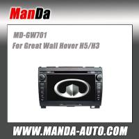 Quality Manda 2 din car dvd player for Great Wall Hover H5/H3 indash head unit factory audio for sale