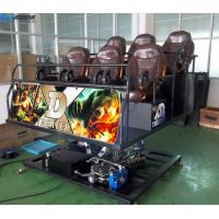 Quality Interactive 7D Cinema Simulator 6 DOF With Competitive Gun Shooting Game for sale