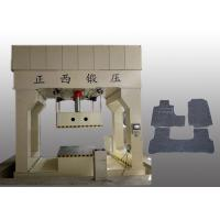 Quality Car Interior Carpet Auto Hydraulic Press H Frame With Heating Function for sale