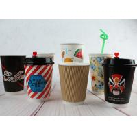 Quality Double Wall Paper Drinking Cup Coffee Disposable Cups 290ml 420ml 480ml for sale
