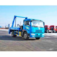 Quality Skip Loading Waste Collection Trucks Self Dumping 10m3 / 12m3 Volume Swing Arm Type for sale