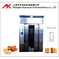 Quality 12 Trays Commercial Tunnel Oven Rice Cracker Bakery Machine for sale