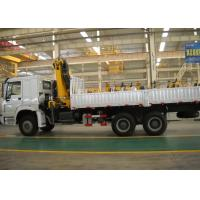 Quality 8 Ton Articulated Boom Crane for sale