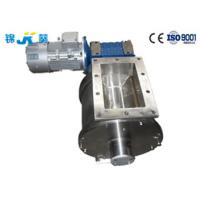 Buy cheap Anti Blocking Stainless Steel Rotary Valve Corrosion Resistant Vacuum Feeding from wholesalers