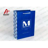 Buy cheap Cotton / Ribbon Handled Medium Christmas Paper Gift Bags /Matte Lamiantion from Wholesalers